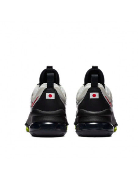 NIKE Basket Nike AIR MAX ZM950 NRG JAPAN